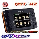 Qstarz LT-Q6000S MX LCD-Runden-Zähler, Farb-Display, 10Hz GPS-Daten-Messgerät & Analyse Software, für Motorrad & Fahrrad